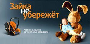 80% Россиян поддерживают программу мвд рф и союза... – ч. 2