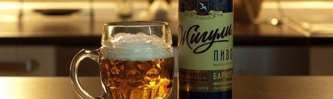 Алкогольный напиток: жигули барное