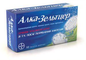 Препарат Алка-Зельтцер от похмелья