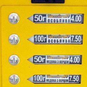 Автомат с водкой