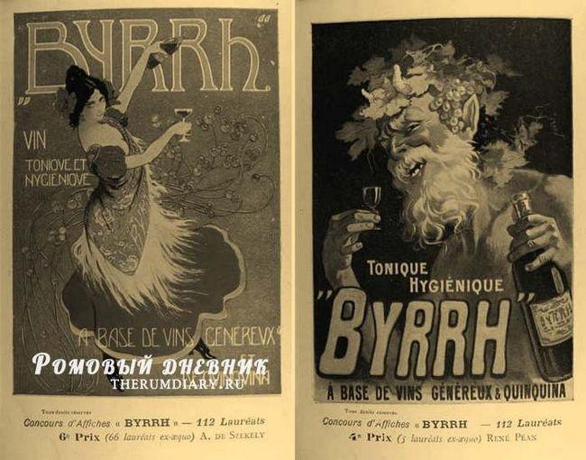 Plakati aperitiv Birr