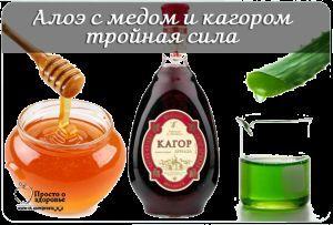 kagoр
