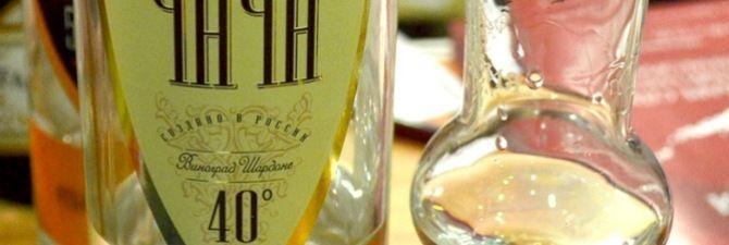 Чача в домашних условиях – напиток долгожителей