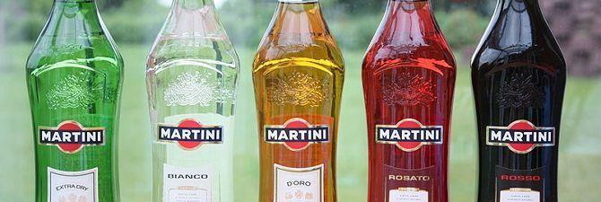 Чем на самом деле отличается вермут от мартини?