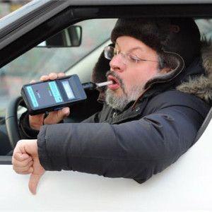 Допустимое содержание промилле в организме водителя