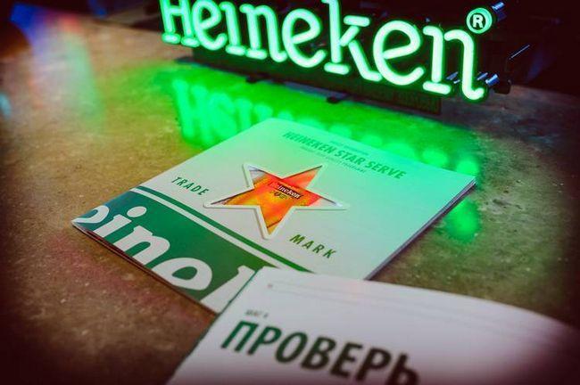 Heineken-5