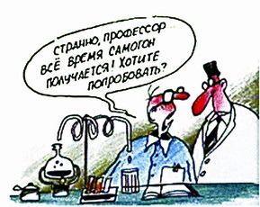 Химическая формула самогона