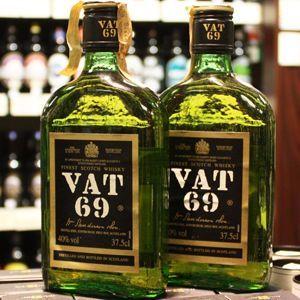 История бренда vat 69