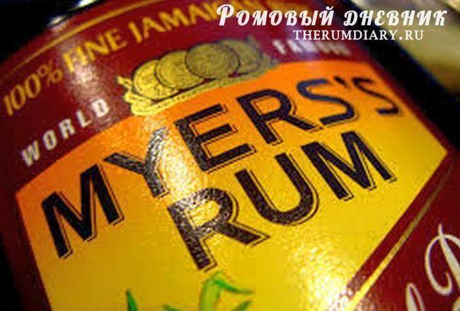 Ямайская легенда – ром myers`s & sons