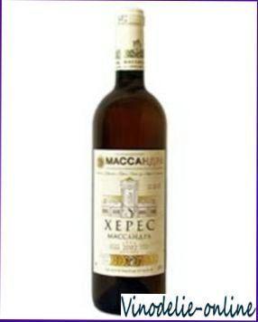 Вино херес