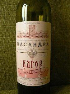 Фото качественного церковного кагора, vino365.blogspot.com