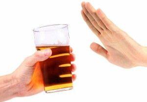 Как легко отказаться от употребления пива?