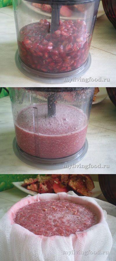 как еще выжать сок из граната
