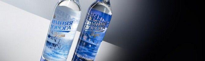 Какая водка является самой дорогой в мире