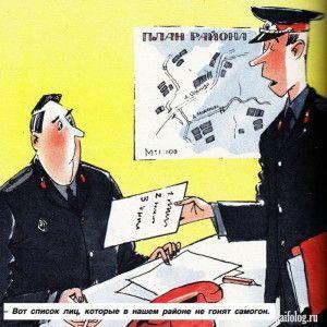 наказание за продажу самогона