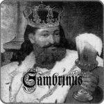 Краткая история короля пива гамбринуса