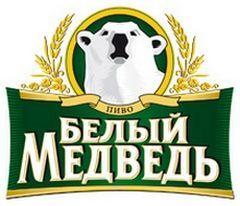 Марка «белый медведь»