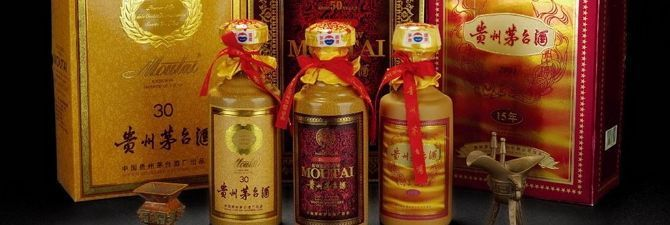 Особенности китайской водки