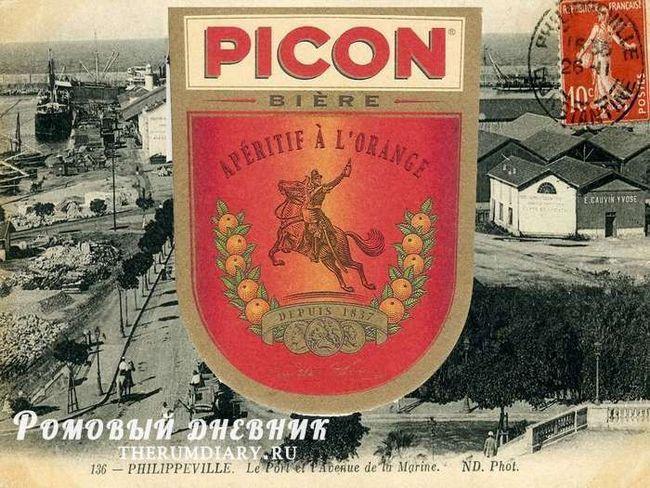 Пикон или алжирская горечь от малярии