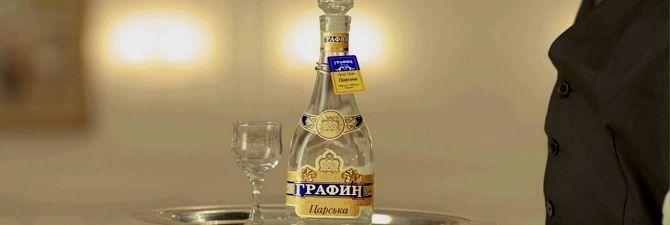 Польза и вред алкоголя: водка
