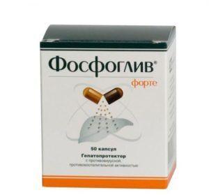 "Препарат ""Фосфоглив форте"""