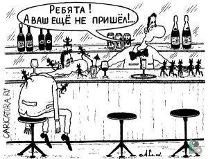 Tulburările mintale în alcoolism