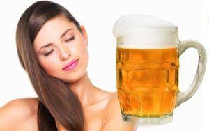 Шикарные волосы:рецепт прост — пиво