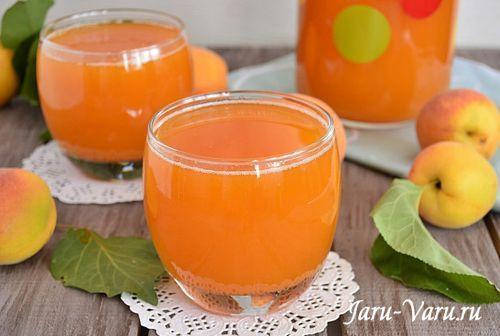 Стаканы с абрикосовым соком