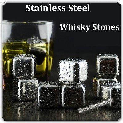 Стальные камни для виски