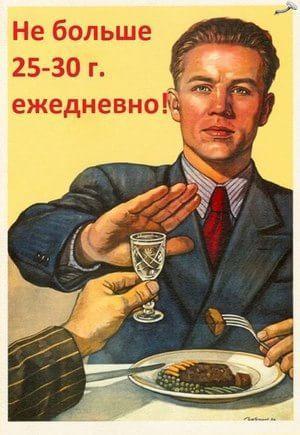 Страшная правда о пользе алкоголя