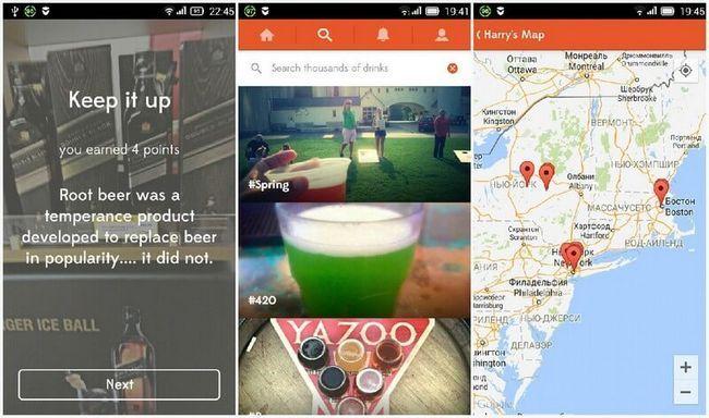 Скриншоты приложения Swig
