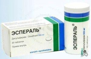 Таблетки для лечения алкоголизма эспераль