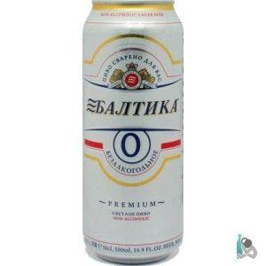 В чем польза безалкогольного пива?