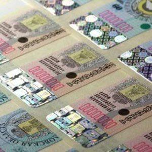 В україні введуть електронні акцизні марки