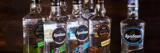 Вкусная белорусская водка «бульбаш»