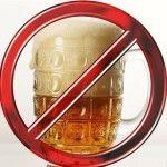 Влияние запрета на продажу пива в общественных местах